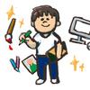 【随時追加】みんな個性的!素敵な絵(デフォルメ寄り)を描くイラストレーターをご紹介したい