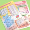 名古屋市北区役所/民生こども課様より クリアファイルとチラシのセットをご注文いただきました!