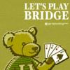本当のコントラクトブリッジの始め方・遊び方