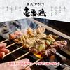 【オススメ5店】福山(広島)にある焼き鳥が人気のお店