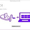 HoloLensがWindows Device Recovery Toolに認識されない場合のリカバリ方法について
