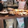 五反田で台湾で人気の豆漿(ドウジャン)を食べてみた