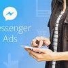 Facebook、Messenger広告がすべてのビジネスで利用可能に~広告はMessengerアプリのホームタブに表示