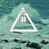 2月、春の江の島へぶらり一人旅① 生しらすは禁漁期です。