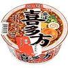 カップ麺 2015