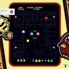 【トロフィーレビュー】ARCADE GAME SERIES PAC-MAN