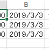 CSVを(自動変換させずに)Excelに取り込む