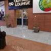 【海外空港ラウンジレビュー】セネガル ダカール空港ラウンジ