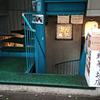 トリタベルカ / 札幌市中央区南3条西7丁目 M'sビルヂング B1F