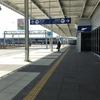 新しくオープンした関空第2ターミナル(国際線)を見学