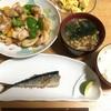 長芋と鶏肉の炒め物/かぼちゃサラダレシピ