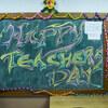 Happy Teachers Day! や boyfriend / girlfriend のことなど