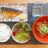 【和食朝食】甘辛豚バラ大根とすだちでさっぱり塩さば定食ごはん【献立】