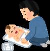 DAIGOさんお子様誕生 #DAIGO #北川景子 #赤ちゃん #夜泣き #父親スイッチ