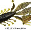 【EVERGREEN】デカバスキラーの異次元生命体「キッカーバグ」に新色追加!