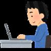 ブログを書く時に聴くものと言えば…