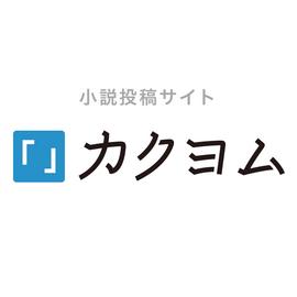 大ヒットシリーズ「バチカン奇跡調査官」新作、連載スタート!