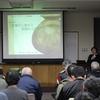 歴博講座「東海の人面文と安城の人面文」を開催しました