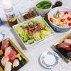 お寿司、スモークさんまのサラダなどで晩酌(実家)