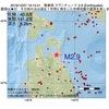 2016年12月07日 19時15分 陸奥湾でM2.9の地震