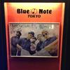 Blue Note Tokyo | 韻シスト