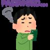 覚え書き日記 『今日は短いなぁ…』(2016・10/18)