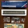 TOMIX 4276 島式ホーム 都市型 照明付 延長部 追加でホームを拡張だ!