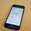 Xperia XZ1から再びiPhone7へ