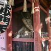 京都 紅葉100シリーズ  毘沙門堂(びしゃもんどう)