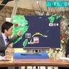 富川悠太氏、報道ステーションで「空母が尖閣諸島近辺で待機するのは中国を刺激することになるのでは?」と中国の主張を代弁