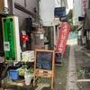 10/2(土) 古書店兼業カフェの試み