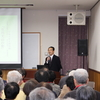 記念講演会「石川丈山の姿-生涯とその芸術・思想など-」を行いました