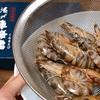 コロナに負けない2020年新生活!沖縄・久米島から東京に届いた移住の思い出の味