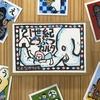 簡単なボードゲーム紹介【21世紀どうぶつカルタ】