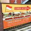 日本にいてもインドネシアのスーパーに行ける!隠れ家チックな「TOKO INDONESIA OKUBO」へ行ってみた@大久保