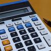 簿記3級ポイント解説 第八回 -固定資産-