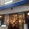 ハード系のパン屋が人気、創業111周年を迎える老舗ブーランジュリー、ドンク。