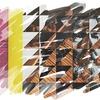 John  Cage / Sonata & Interludes for Prepared Piano - 喧騒の時代の小さな音の音楽