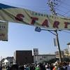 禁酒389日目 ハーフマラソン大会