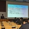 一般社団法人 ICT CONNECT 21 活動報告会 レポート No.8(2018年1月15日)