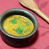 【インド料理レシピ】なばなのサンバル ~ 南インドの味噌汁とは俺のことだ