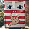 まことちゃんポストが目印「切手の博物館」豊島区目白