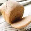 お砂糖なしシンプル全粒粉塩パン