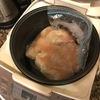 鶏ハム加熱しすぎてもうた