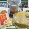 マクドナルドでお得にモーニング!(糖質ダイエット日記20年9月7日)
