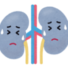 腎機能障害