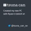 PCをRyzen 9 5900Xで組んだ話(CPUとケースの選択編)