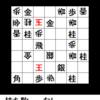 詰将棋迷路:問題27