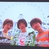 SHISHAMOのライブ 4月8日名古屋センチュリーホールに参戦してきた。