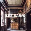 【LES BAINS】ヒストリカルな伝説クラブがハイブリッドなホテルに姿を変えた!【通なパリ滞在】